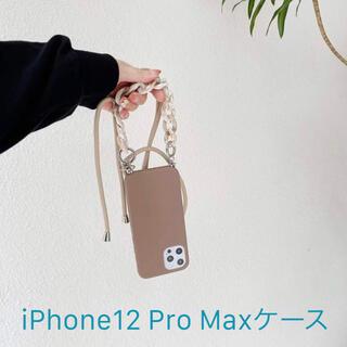 iPhone12 pro maxケース ストラップ マーブルチェーン ピンク(iPhoneケース)