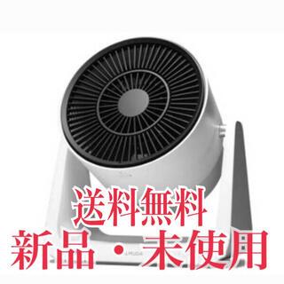バルミューダ(BALMUDA)の【新品】バルミューダ グリーンファン C2 サーキュレーター 扇風機(サーキュレーター)