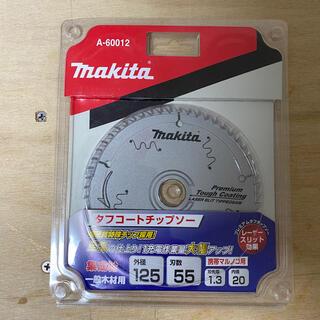 マキタチップソー 外径125mm 刃数55 プレミアムタフコーティング