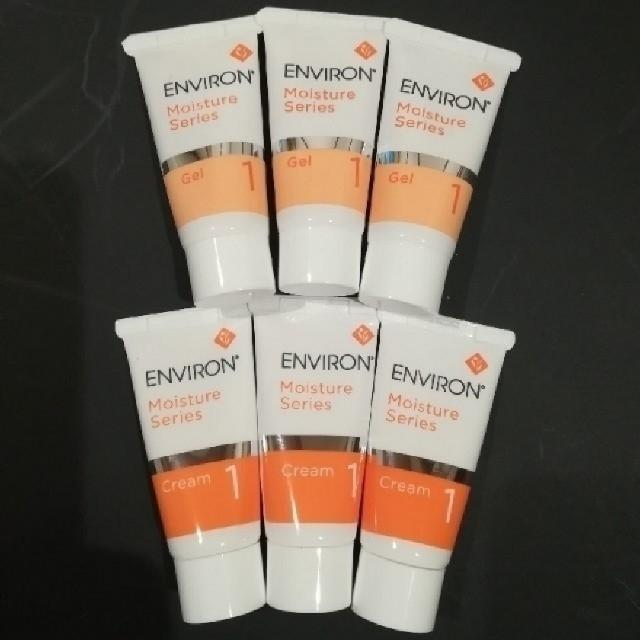 ENVIRON モイスチャージェル1 クリーム1 定価換算5016円分 コスメ/美容のスキンケア/基礎化粧品(フェイスクリーム)の商品写真