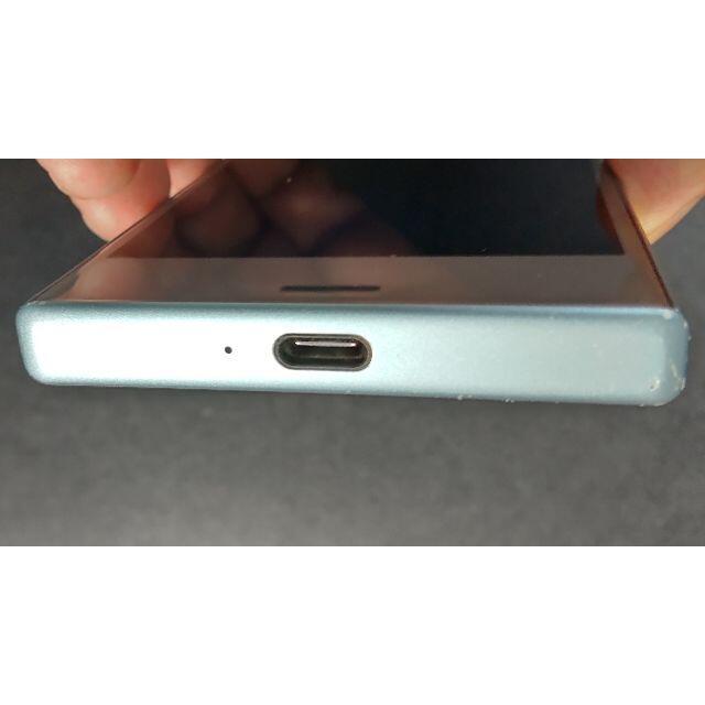 SONY(ソニー)のdocomo SO-02K Xperia XZ1 Compact スマホ/家電/カメラのスマートフォン/携帯電話(スマートフォン本体)の商品写真