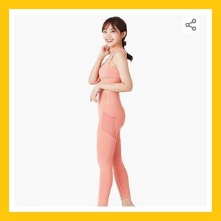 新品!美シルエットヨガウェア ポケット付き ハイウエスト 美尻  ピンク,M(ヨガ)