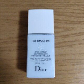 Dior - スノーメイクアップベース UV35 ブルー