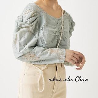 who's who Chico - 新品 who's who Chico レースパワショル2WAYブラウス