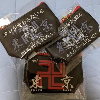 東京リベンジャーズ ポーチ