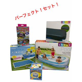 新品!家庭用プール スペシャルセット マット ポンプ SNSで話題 巨大水風船(その他)