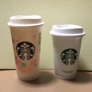 Starbucks Coffee - STARBUCKS リユーザブルカップ2個