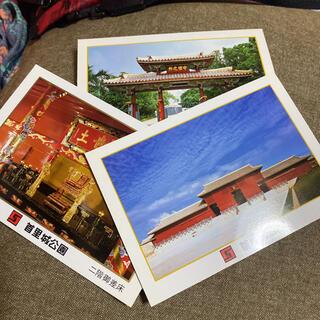 首里城公園ポストカード(印刷物)