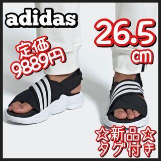 アディダス(adidas)の新品 完売品 アディダス スポーツサンダル マグマサンダル 26.5㎝ スポサン(サンダル)