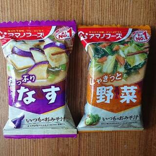 アマノフーズ いつものおみそ汁 2食