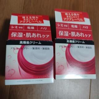 SHISEIDO (資生堂) - 資生堂 アクアレーベル バランスケア クリーム(50g)2個