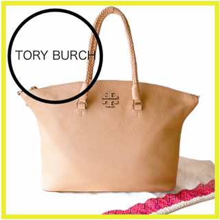 Tory Burch - トリーバーチ バッグ  トート ショルダーバッグ ハンドバッグ 美品 A4
