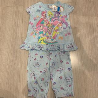 新品 プリキュア 半袖 パジャマ 120 ブルー