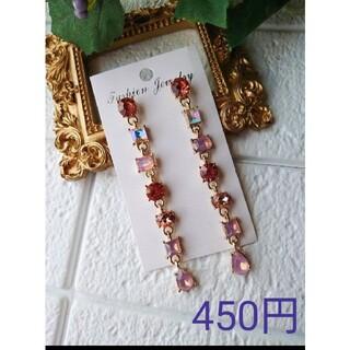 ピンク クリスタル ビジュー ピアス     450円 インポートピアス 韓国