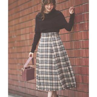 ノエラ(Noela)のNoela ツイードスカート(ロングスカート)