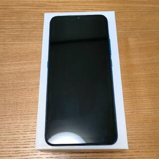 アンドロイド(ANDROID)のUMIDIGI A7S(手帳型カバー付き)(スマートフォン本体)