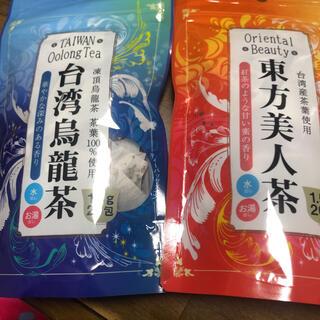 東方美人茶、台湾烏龍茶セット