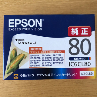 EPSON - エプソン EPSON 純正インクカートリッジ 80