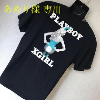 X-girl - Xgirl×PLAYBOY ロゴプリント ビッグシルエット コラボ Tシャツ M