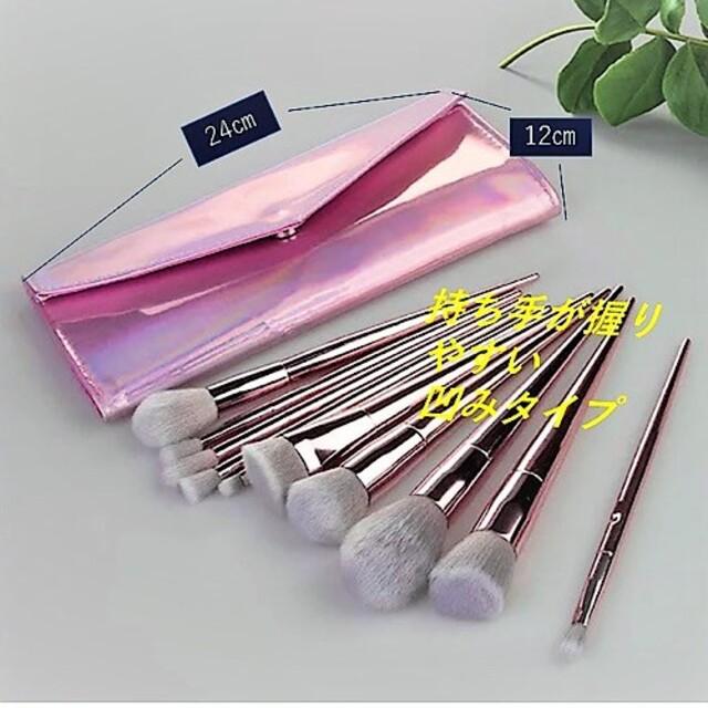 メイクブラシ10本セット ケース付き コスメ/美容のキット/セット(コフレ/メイクアップセット)の商品写真