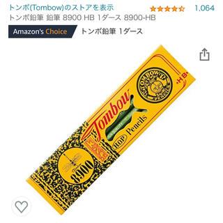 トンボエンピツ(トンボ鉛筆)のトンボ 鉛筆 1ダース HB(鉛筆)