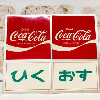 コカ・コーラステッカー(ノベルティグッズ)