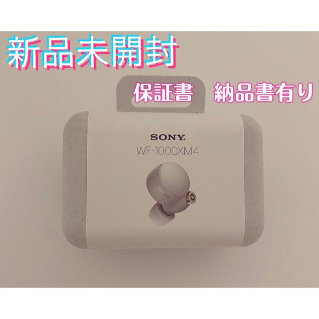 SONY(ソニー)のソニー SONY wf-1000xm4 プラチナシルバー スマホ/家電/カメラのオーディオ機器(ヘッドフォン/イヤフォン)の商品写真