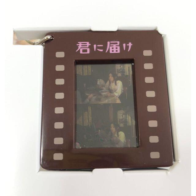 君に届け プレミアム・エディション DVD 特典付き 蓮佛美沙子 エンタメ/ホビーのDVD/ブルーレイ(日本映画)の商品写真