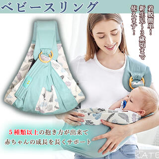 大人気 ベビー スリング 抱っこ紐 授乳ケープ 新生児〜 コットン素材 多機能