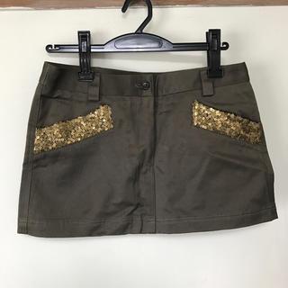 グリフォーニ(GRIFONI)のmauro grifoni新品タグ付き スカート(ミニスカート)