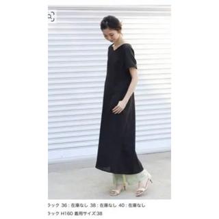 IENA SLOBE - slobe iena リネンワンピース 新品未使用 【週末限定お値下げ】