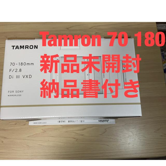 TAMRON(タムロン)のtamron 70 180 f2.8 新品未開封 スマホ/家電/カメラのカメラ(レンズ(ズーム))の商品写真