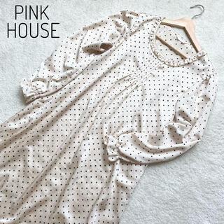 PINK HOUSE - 【美品】PINK HOUSE ピンクハウス フリルロングワンピース ドット柄