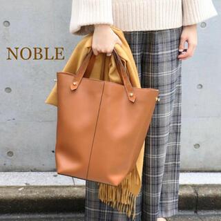 ノーブル(Noble)のNOBLE MILOS 2wayバッグ ショルダー ブラウン A4対応 容量◎(トートバッグ)