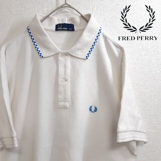 フレッドペリー(FRED PERRY)のFRED PERRY フレッドペリー  ポロシャツ 白×青 格子柄  S(ポロシャツ)