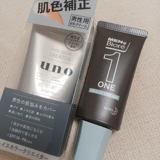 UNO - ウーノ フェイスカラークリエイター メンズビオレONE BB&UVクリームセット