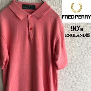 フレッドペリー(FRED PERRY)の90s FRFD PERRY ENGLAND製 半袖 ポロシャツ ピンク 38(ポロシャツ)