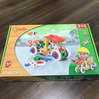 ボーネルンド(BorneLund)のBAUFIX ボーフィックス STARTER10 スターター10(知育玩具)