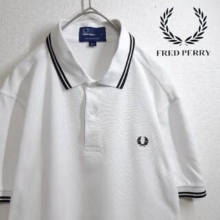 フレッドペリー(FRED PERRY)のFRED PERRY フレッドペリー 白×黒 ポロシャツ ホワイト S(M相当)(ポロシャツ)