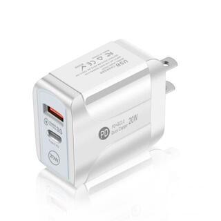 20W 急速充電 QC3.0 PD USB Type-C 高速USB充電器