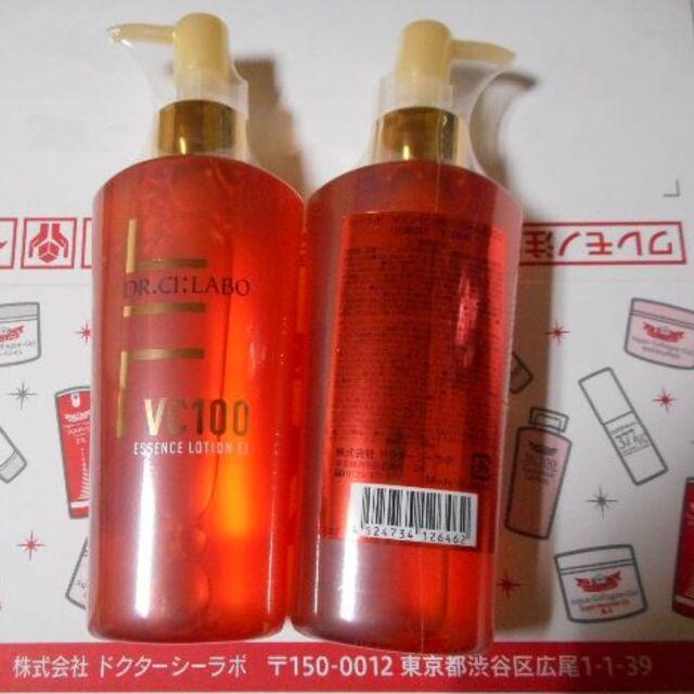 Dr.Ci Labo(ドクターシーラボ)の新 VC100 エッセンスローションEX20(ポンプタイプ)  150ml 2個 コスメ/美容のスキンケア/基礎化粧品(化粧水/ローション)の商品写真