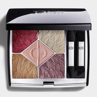 Dior - Dior サンククルールクチュール 659 限定