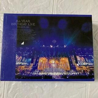 乃木坂46 - 乃木坂46 8th YEAR BIRTHDAY LIVE 完全生産限定盤 DVD