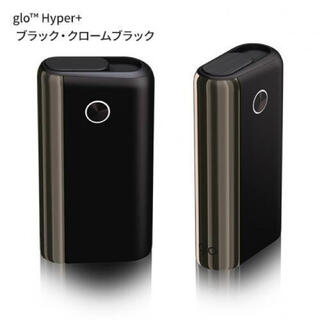 glo - 専用サイトより安くglo hyper+(ブラック×クロームブラック)新品未使用品