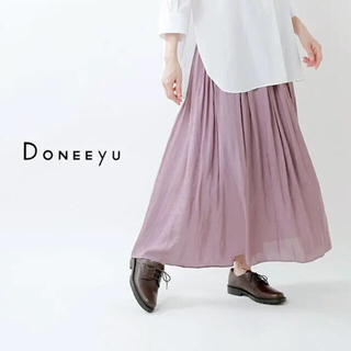 UNITED ARROWS - 【新品 タグ付き】ドニーユ ギャザー ロングスカート ラベンダー ピンク