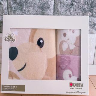ダッフィー - 香港ディズニーHOME COLLECTIONダッフィーシェリーメイタオルセット