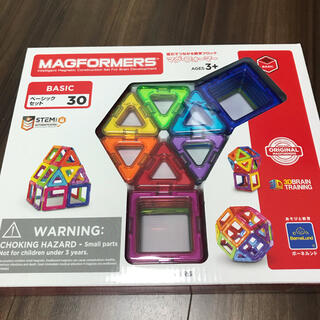 ボーネルンド(BorneLund)のボーネルンド マグ・フォーマー MAGFORMERS ベーシックセット 30(知育玩具)