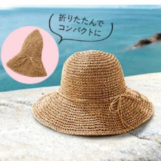 ロクシタン(L'OCCITANE)の麦わら帽子(麦わら帽子/ストローハット)