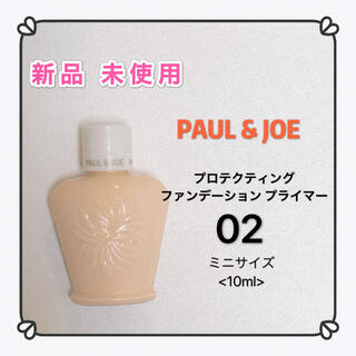 PAUL & JOE - ポールアンドジョー PAUL&JOE プロテクティング 01 化粧下地