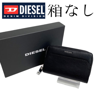 DIESEL - ディーゼル 財布 二つ折り ウォレット X06516 P1743 DIESEL